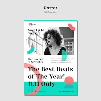 Modello di poster di promozione di vendita