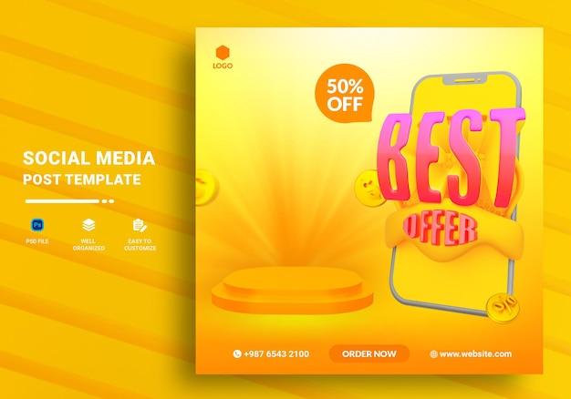 판매 소셜 미디어 배너 게시물 템플릿