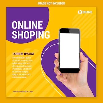 販売ソーシャルメディアの投稿またはバナーテンプレート