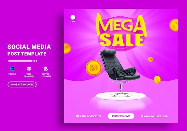 판매 소셜 미디어 프로모션 및 인스타그램 배너 포스트 디자인 템플릿 프리미엄 PSD 파일