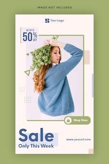 판매 소셜 미디어 이야기 배너 서식 파일