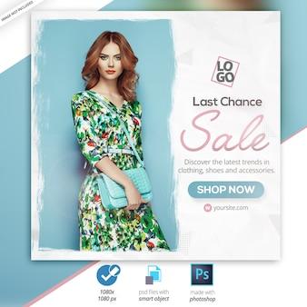 Sale social media веб баннерная реклама