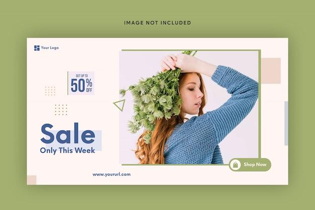 판매 웹 배너 템플릿