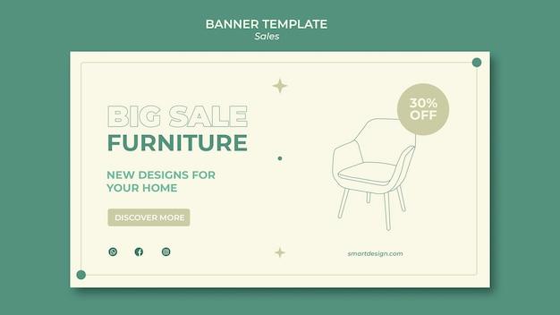 Progettazione del modello di banner di vendita