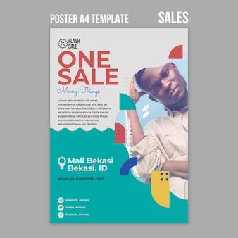 판매 포스터 템플릿