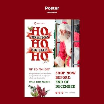 サンタクロースポスター印刷テンプレート