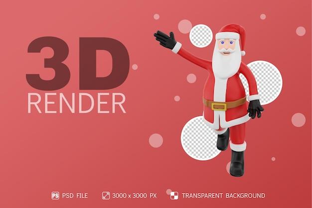 한 손으로 3d 캐릭터 격리 된 배경을 제기 산타 전면보기