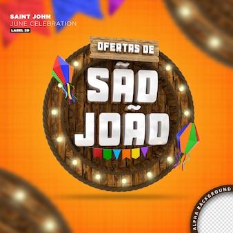 Sao joao festa junina cornice in legno, rendering 3d