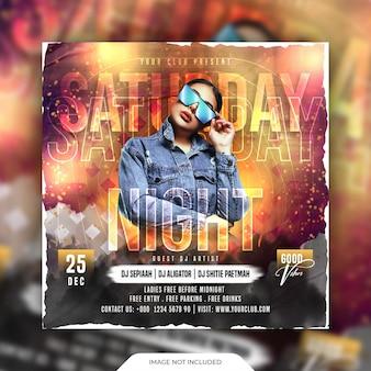 Шаблон баннера в социальных сетях для вечеринки в субботу вечером