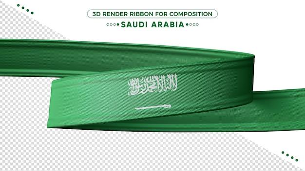 Saudi arabia 3d render ribbon for composition