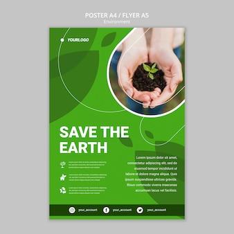 Сохраните шаблон постера земля Бесплатные Psd