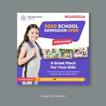 School admission banner