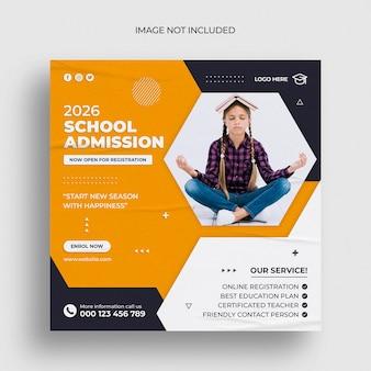 학교 입학 인스 타 그램 게시물 또는 사각형 웹 배너 템플릿