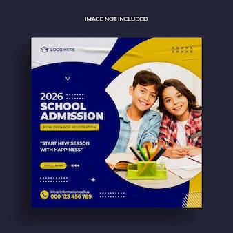 School admission social media banner design