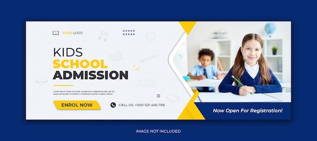 Обложка facebook и шаблон веб-баннера для поступления в школу