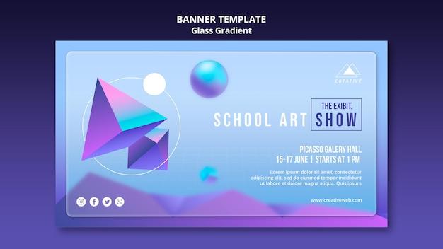 학교 미술 쇼 배너 서식 파일
