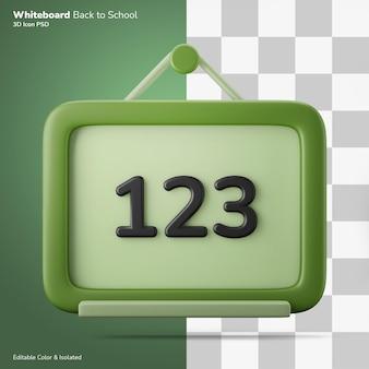 학교 수업 화이트 보드 3d 렌더링 아이콘 편집 가능한 색상 절연