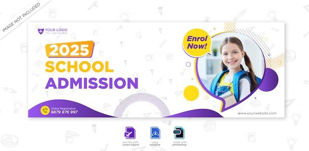Прием школьного образования facebook timeline обложка и веб-шаблон