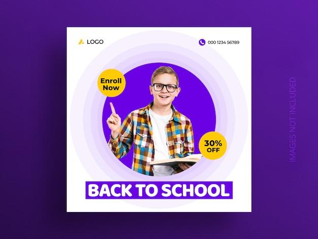 School education admission social media post & web banner template