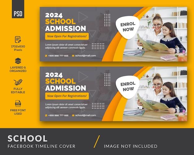 School facebook cover