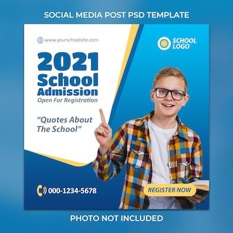 Школьный пост в социальных сетях или квадратный баннер
