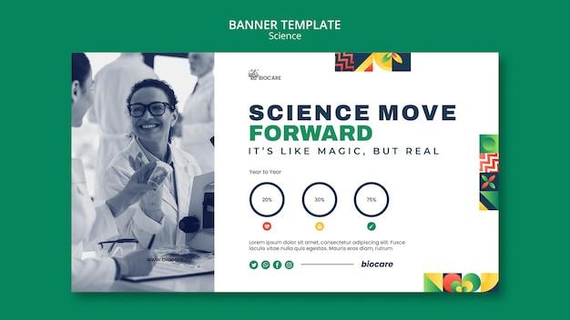 Дизайн шаблона баннера науки