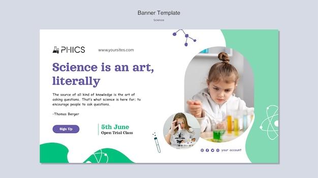 Шаблон научного баннера с фото