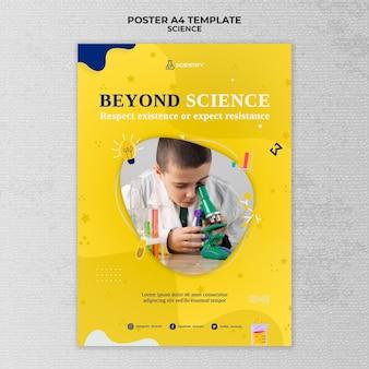 Шаблон печати научного класса