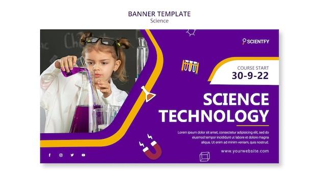 Шаблон горизонтального баннера науки