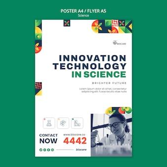 Дизайн шаблона научного плаката