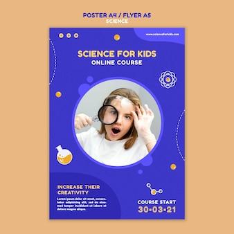Шаблон научного плаката
