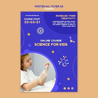과학 포스터 템플릿
