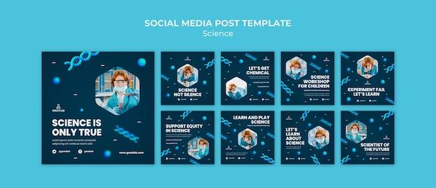 과학 소셜 미디어 게시물