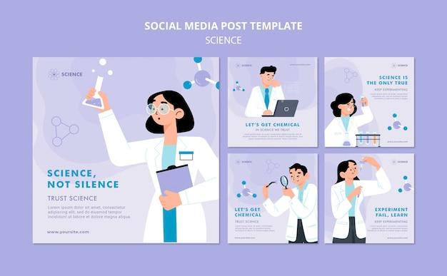 과학 실험 소셜 미디어 게시물