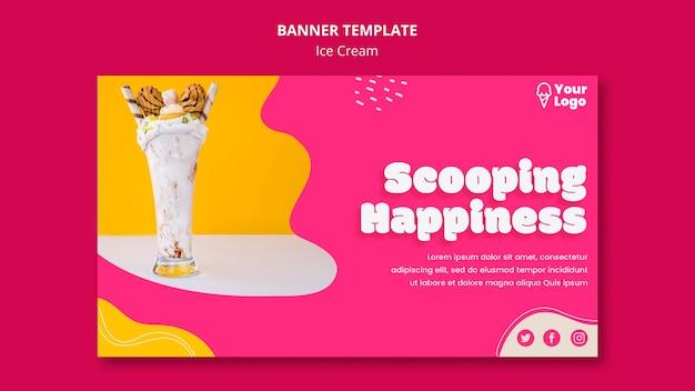 Черпать счастье баннер шаблон мороженого
