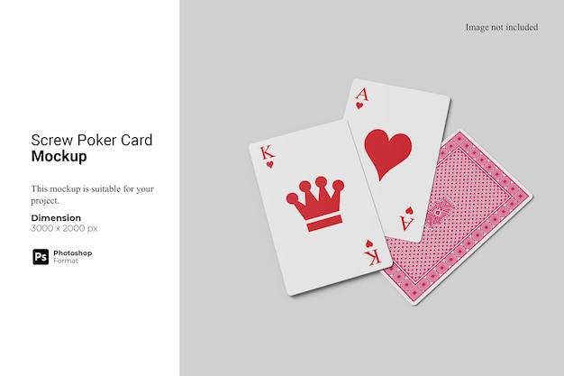 나사 포커 카드 모형