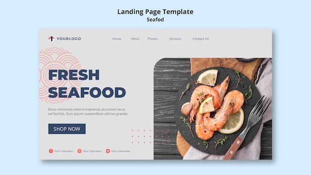 Шаблон целевой страницы концепции морепродуктов