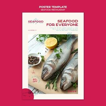 Шаблон плаката ресторана морепродуктов