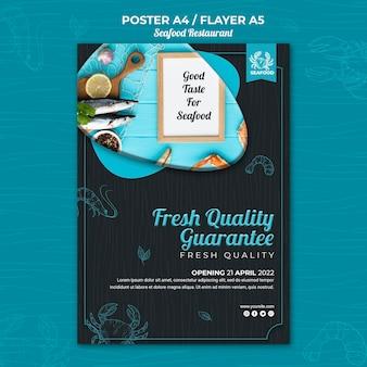 Тема плаката ресторана морепродуктов
