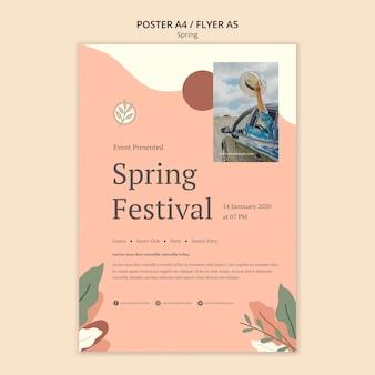Сезонный шаблон для плаката весеннего фестиваля