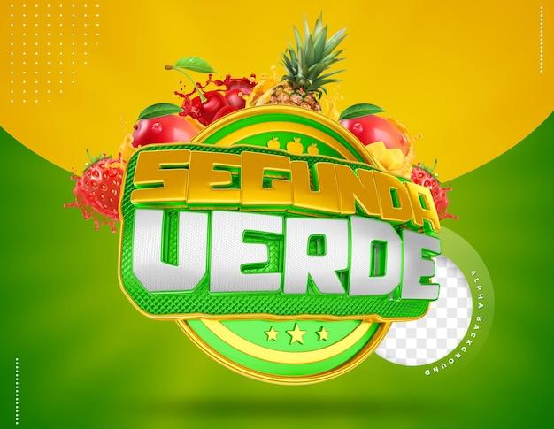 Вторая зеленая 3d-этикетка для композиции в бразилии