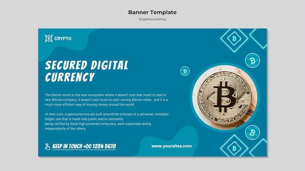 安全なデジタル通貨バナーテンプレート