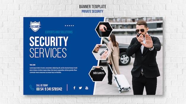 Modello di banner di servizi di sicurezza