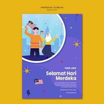 Selemat hari merdeka 말레이시아 전단지 템플릿