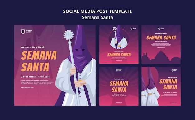 Semana 산타 소셜 미디어 게시물 세트
