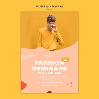 Шаблон плаката семинаров мужской моды