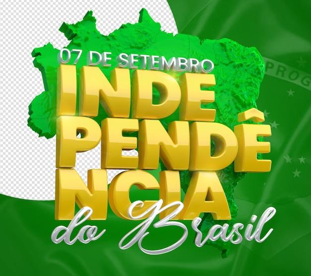 9月7日独立記念日のためのブラジルの3dスタンプ