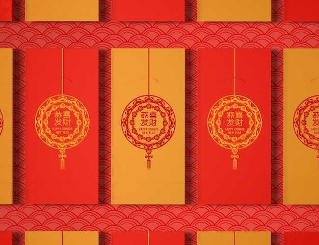 Set di cartoline di auguri di capodanno cinese