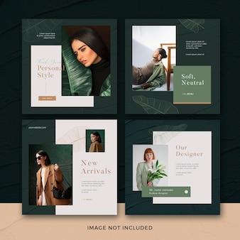 Set di modello di banner quadrato di moda con onda astratta psd premium