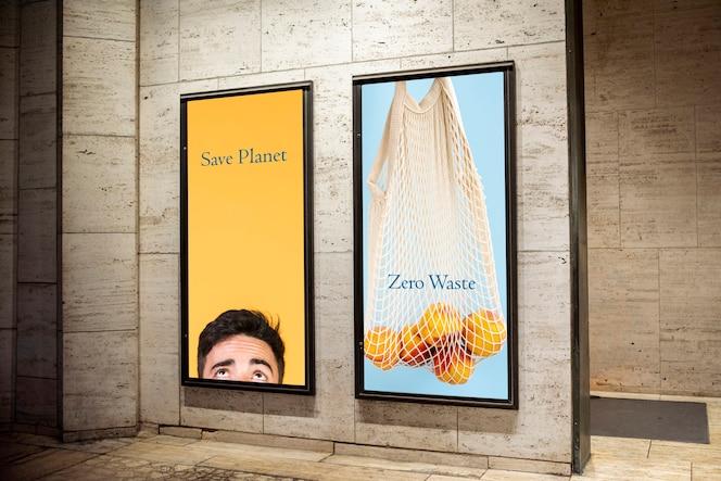 생태 광고 판 세트